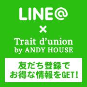 LINE@ 友達登録